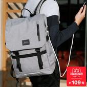 马可莱登 双肩包男大容量书包时尚潮流休闲旅游行李电脑背包男包