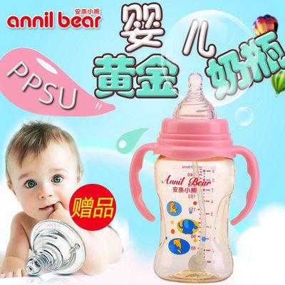 安奈小熊新生儿PPSU奶瓶耐摔正品硅胶配件手柄宽口径婴儿宝宝用品