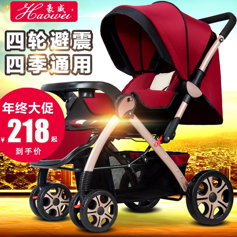 高景观婴儿推车双向可躺坐轻便携折叠避震夏季宝宝儿童四轮手推车