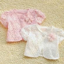 外套薄款 小披肩坎肩开衫 儿童宝宝女童装 短款 纯棉镂空短袖 天天特价