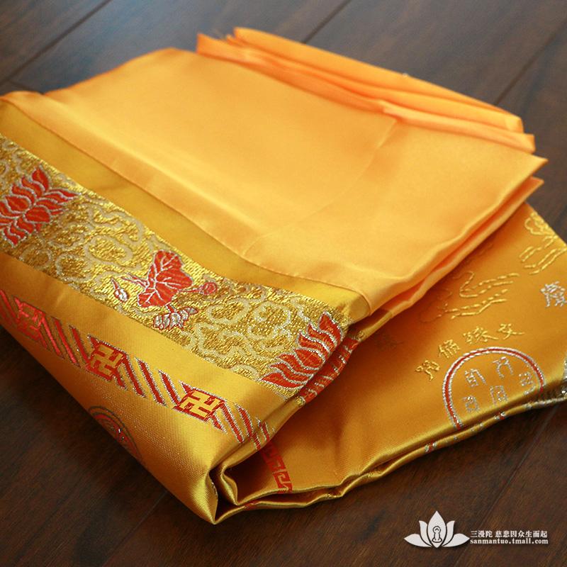 三漫陀高品质陀罗尼被往生被黄色陀罗尼经被佛教用品往生超度咒轮