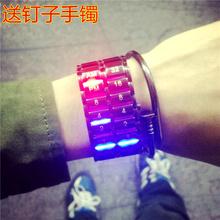 韩国创意智能熔岩钢带手链led夜光情侣男女时尚炫酷学生电子手表