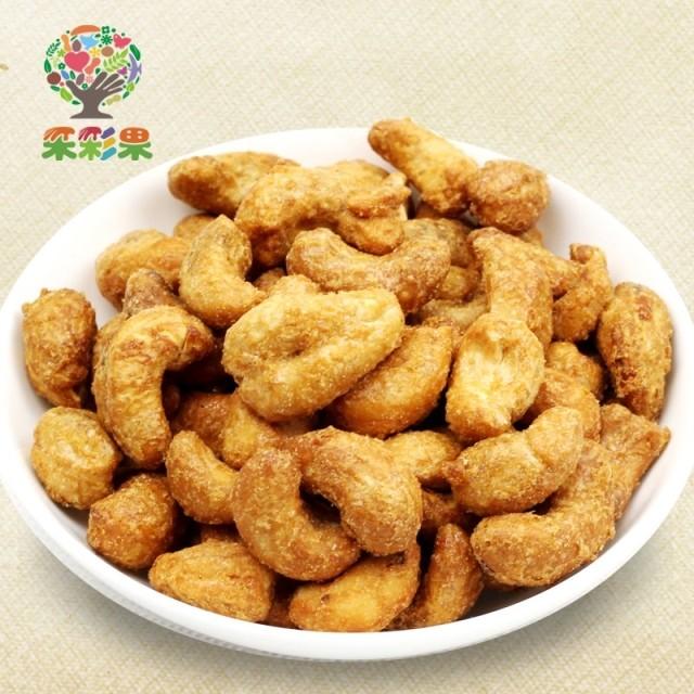 采彩果 干果坚果零食 炭烧腰果 越南进口碳烤腰果小包装108gX3袋
