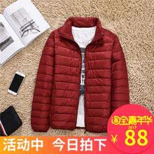 【天天特价】加肥加大码羽绒服女胖mm200斤短款轻薄外套新款冬装