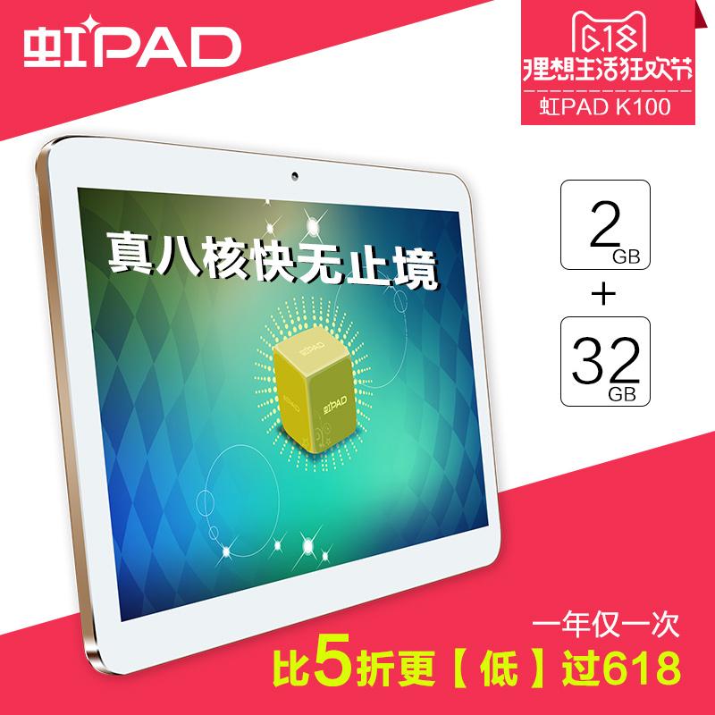 上网可通话平板电脑 4G 双卡 WiFi 英寸安卓八核超薄 10 K100 PAD 虹