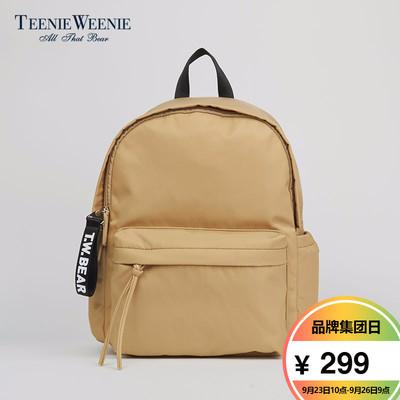 Teenie Weenie小熊2017夏季新品时尚休闲男士双肩包TNAK7S201A