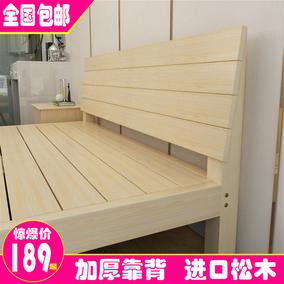 实木床架1.5双人床1.8松木单人床成人原木现代简约儿童床1.2米