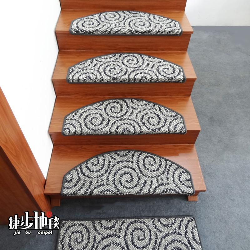 包邮特卖 防滑垫 楼梯地毯 楼梯踏步垫 走廊毯 门垫 蓝白祥云