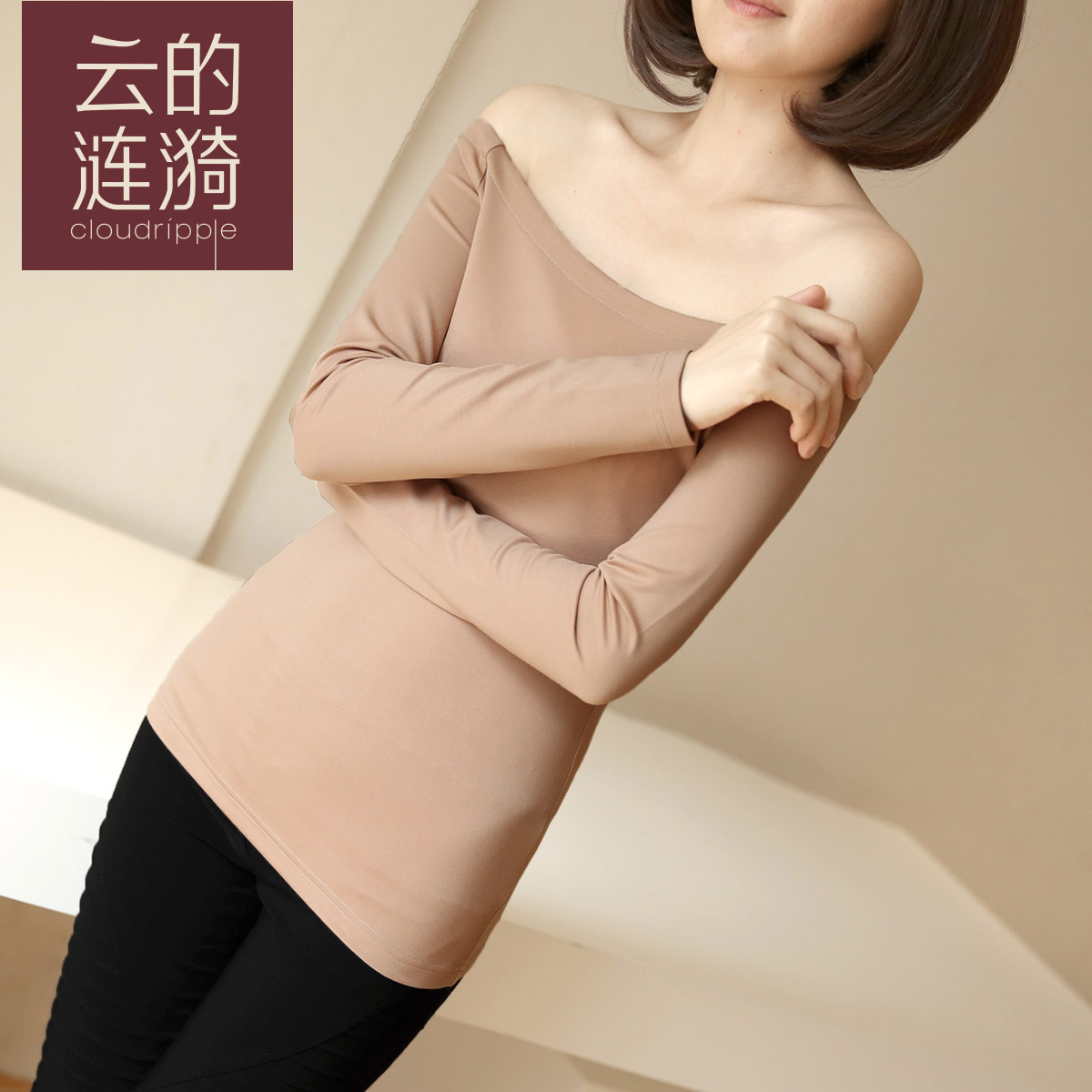 云的涟漪 亦水秋装新款 显瘦纯色女t恤 气质露肩百搭长袖打底衫