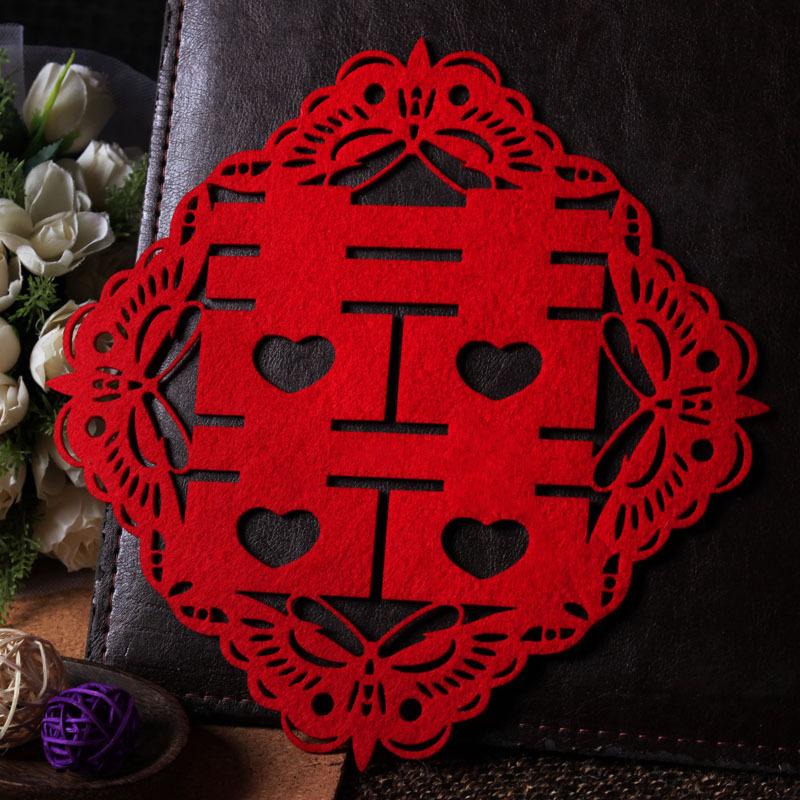 婚房装饰布置结婚双喜字无纺布喜字窗花剪纸中式新房