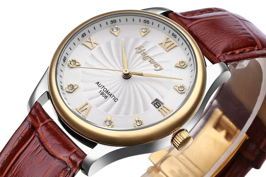 豪典/kingway包邮男士机械手表全自动机械表商务男表防水皮带手表