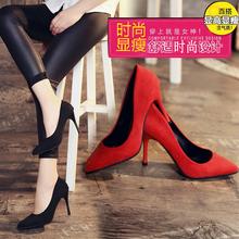 2017秋季新款韩版红色高跟鞋性感黑色绒面细跟尖头少女百搭单鞋女