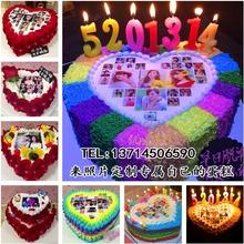 照片生日蛋糕创意定制全国同城配送 北京广州深圳福州东莞水果数码