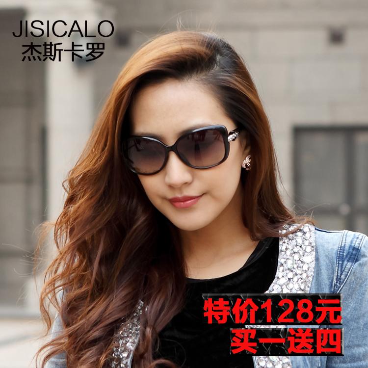 2013款杰斯卡罗jisicalo欧尚女士偏光镜太阳镜司机镜镜腿百折不断