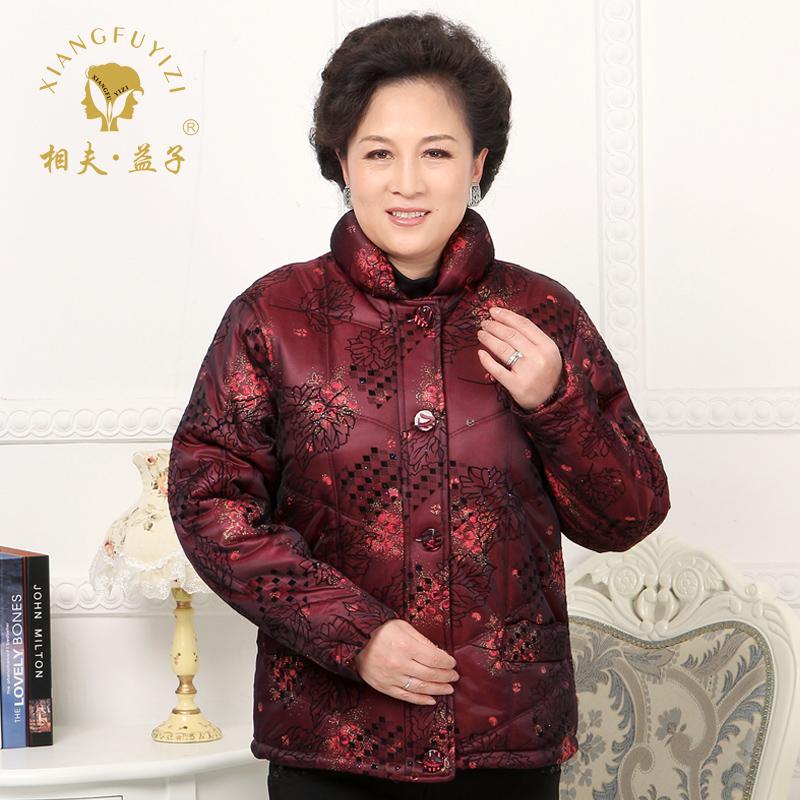 相夫益子中老年人冬装加厚棉衣女款妈妈装保暖棉袄60-70岁奶奶装