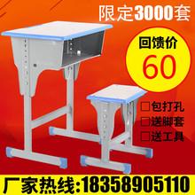 厂家直销加厚升降型中小学生单人双人学校辅导培训班课桌椅