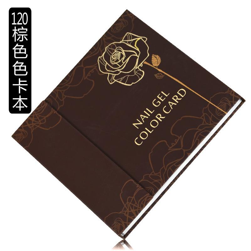 美甲色卡展示板批发 色板本 甲片盒 120色样板卡 高档美甲店专用