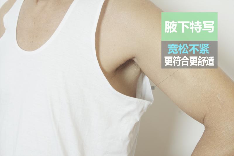 【包邮】菊花牌中老年男T恤衫