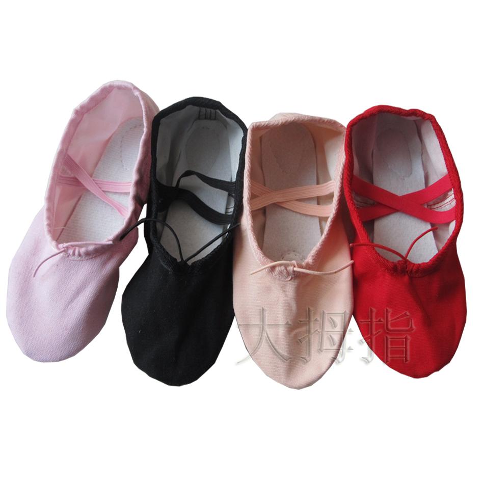 批发瑜伽鞋 拉丁舞鞋 成人儿童舞蹈鞋 肚皮舞鞋 猫爪鞋