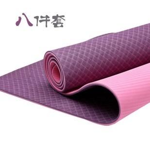 2013新款TPE材质加长183CM超环保无味瑜伽垫 初学必备八件套