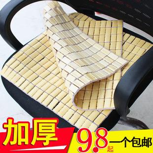 夏季办公室椅子座垫 餐椅垫夏天凉席垫子电脑椅沙发竹垫 麻将坐垫