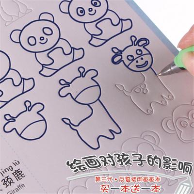 幼儿园涂色书绘画本宝宝学画画 儿童凹槽数字描红练字帖2-3-4-6岁