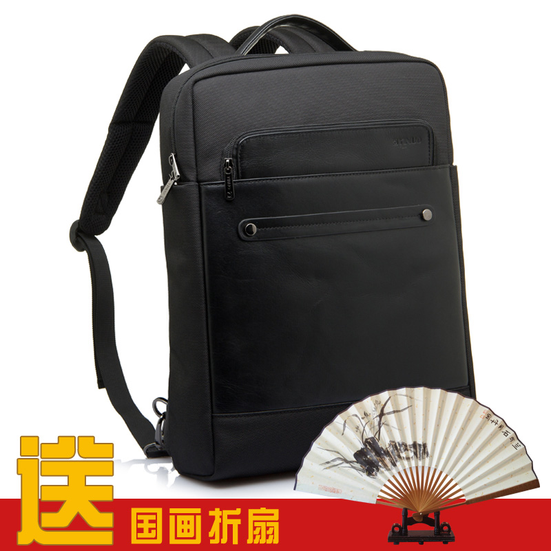 以诺 单双肩多功能商务背包 手提斜挎 15.6寸电脑包 双肩包 男士