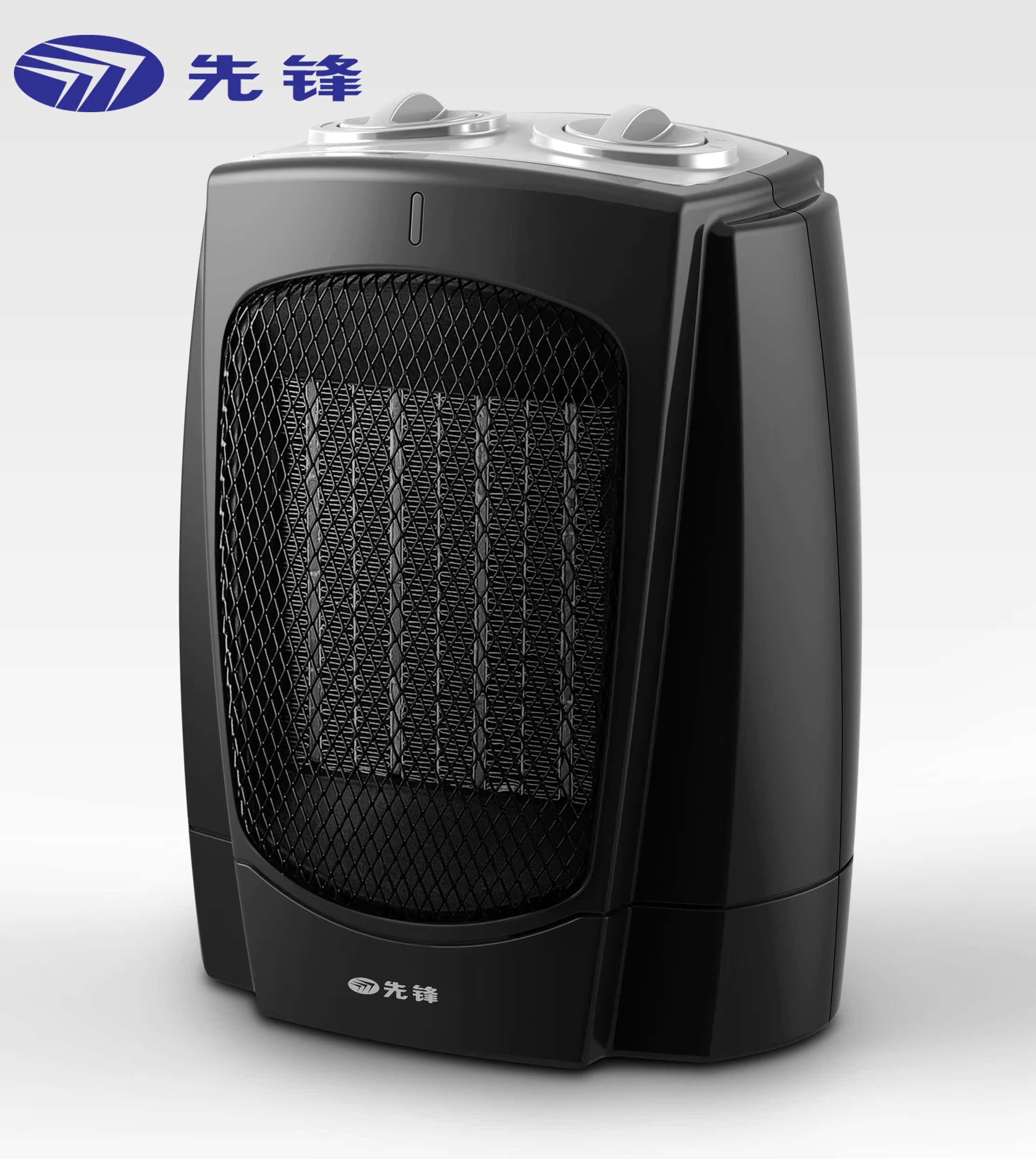 先锋取暖器 暖风机DQ519 电暖器PTC陶瓷加热 电暖气 正品