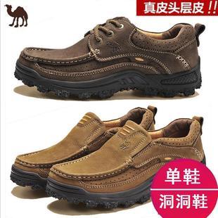骆驼男鞋户外真皮男士运动皮鞋商务休闲鞋透气头层牛皮鞋子软底鞋