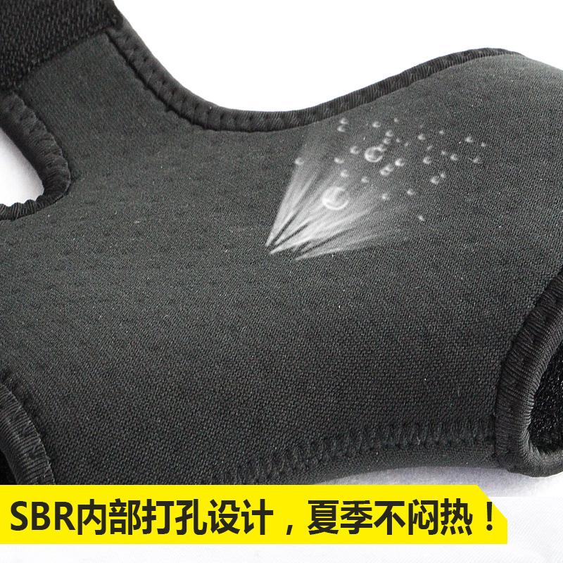 护踝扭伤防护脚踝男女士绷带冬季透气篮球运动护具足球跑步护脚腕