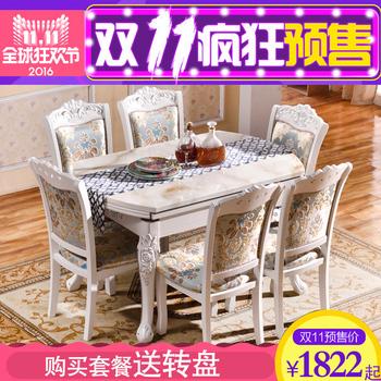 欧式餐桌椅组合6人可伸缩实木欧