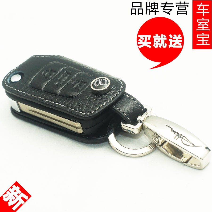 现代 瑞纳 八代索纳塔 悦动 ix35 i30 2013途胜 汽车钥匙包套专用