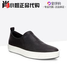 爱步Ecco男女鞋17款套脚休闲鞋440524 440523海外正品代购现货
