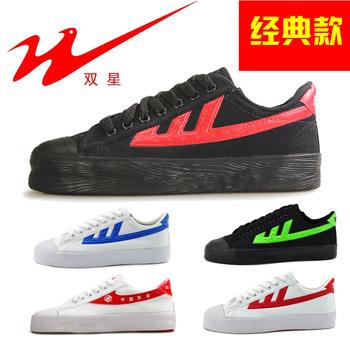 青岛双星特价款男女鞋运动板鞋休