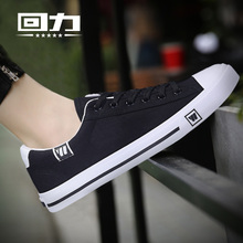 回力帆布鞋男低帮男鞋子布鞋透气平底休闲鞋潮鞋秋季韩版潮流板鞋