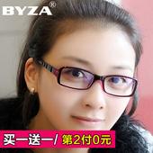2017新款防辐射平光镜男女电脑手机抗疲劳防蓝光护目近视眼镜正品