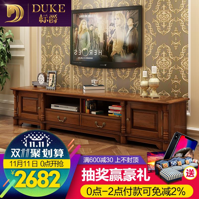 v家具最新美式实木家具小美式实木家具家具资信息香河搬迁图片