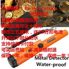 手持地下金属探测仪器盖瑞特400定位棒挖寻宝金银元铜钱高灵敏度