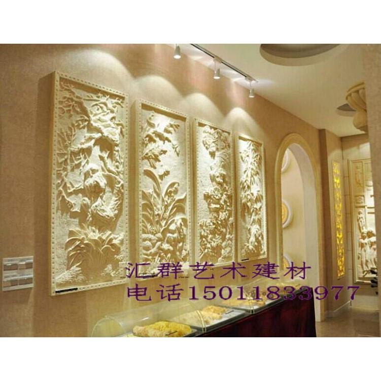 汇群艺术建材砂岩浮雕类酒店别墅庭院装饰人造砂岩家装/装修材料
