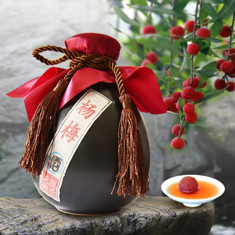 【感恩回馈/限购6件】杨梅酒农家自酿果酒梅子酒原浆水果酒