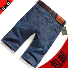 马裤 子7七分裤 夏季薄款 直筒宽松大码 男五分裤 5分中裤 男士 牛仔短裤