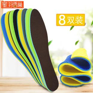 8双装运动鞋垫男女吸汗透气防臭减震加厚保暖双面跑步篮球皮鞋垫