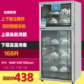 智能定时消毒柜立式高温双门光波家用消毒碗柜商用不锈钢小型碗柜