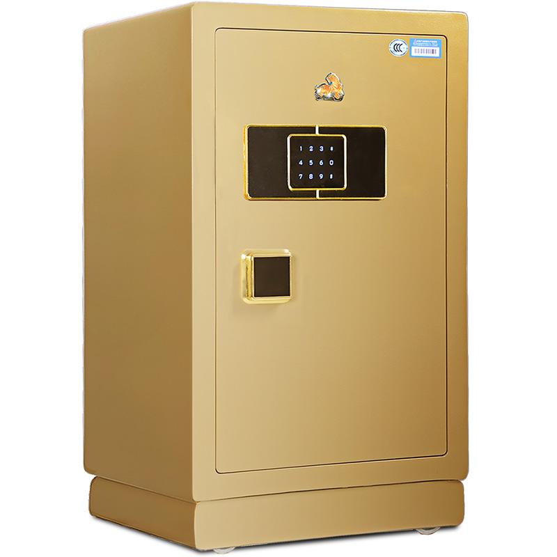 虎牌保险柜3c认证77cm保险柜家用全钢防盗指纹保险箱