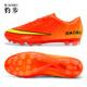 豹步正品AG长钉足球鞋男女小学生比赛成人训练鞋防滑儿童足球鞋男