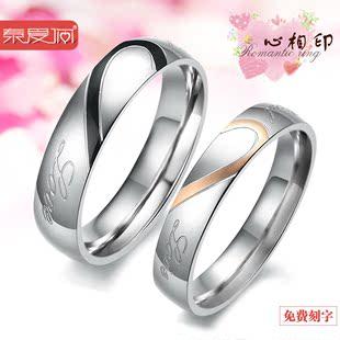 心心相印情侣戒指男女对戒一对日韩潮人个性钛钢尾戒骨节指环饰品