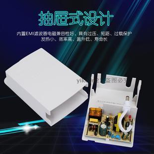 室外抽屉式12V2.5A户外监控电源适配器监控电源变压器12V汇视达