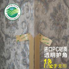 护角条 护墙角透明 墙角保护条防撞条 透明护角条 阳角护角条