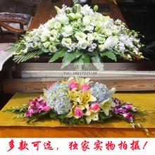 会议桌花演讲台花鲜花婚礼宴会公司展览年会桌花上海签到桌花鲜花