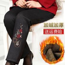 中老年人棉裤冬装加绒加厚女装宽松妈妈裤长裤老人奶奶保暖裤外穿